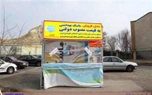 توزیع ماسک سه لایه استاندارد با نرخ مصوب دولتی در سطح تبریز