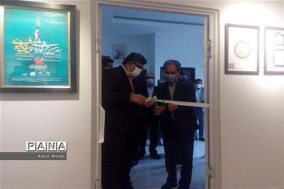 افتتاح نمایشگاه آثار اساتید و برگزیدگان هفدهمین جشنواره ملی خوشنویسی رضوی