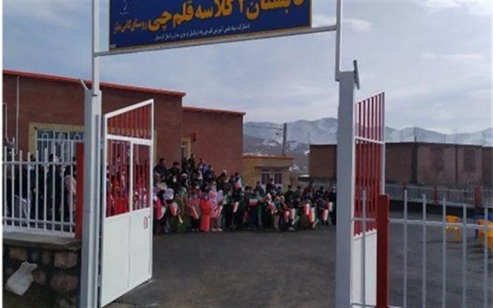 افتتاح مدرسه سه کلاسه روستای کانی نیاز سقز