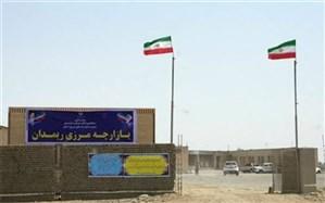 مرز ریمدان پس از 12 سال افتتاح شد