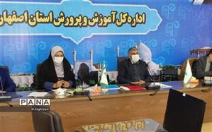 افتتاحیه دهمین دوره مجلس دانشآموزی در  استان اصفهان بر گزارشد