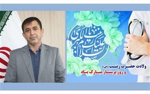 پیام تبریک مدیرکل آموزش و پرورش استان زنجان به مناسبت روز پرستار