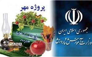 کسب رتبه اول کارگروههای سلامت و تندرستی منطقه 19 در پروژه مهر شهر تهران