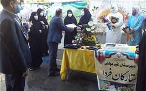 مراسم تجلیل از پرستاران دربیمارستان امام علی (ع) اندیمشک برگزارشد