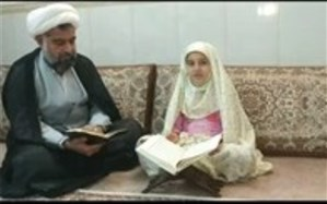 برگزاری آنلاین محفل انس با قرآن  در جوادآباد در هفته قرآن و عترت