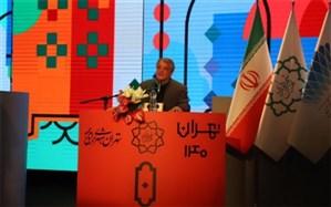 4 چالش پیش روی تهران 1400 از زبان رئیس شورای شهر تهران