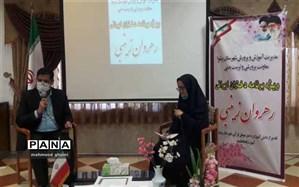ویژه برنامه دختران ایرانی، رهروان زینبی در شهرستان پیشوا
