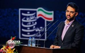 اتصال حرم رضوی و کارخانه نوآوری مشهد به اینترنت 5G