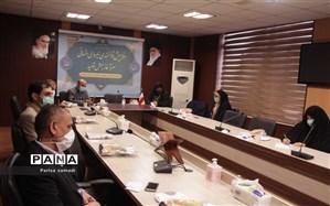 جلسه ستاد شاهد آموزش و پرورش منطقه ۱۳ تهران