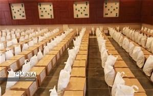 بیش از 1200 بسته کمک معیشتی بین  نیازمندان شهرستان  بهاباد و بخش خرانق اردکان توزیع  شد