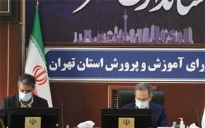 ۹۱ درصد از مصوبات شورای آموزش و پرورش شهرستان های استان تهران اجرایی شده است