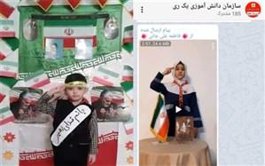 راهاندازی پویش خواندن سرود ملی «ای ایران»  ویژه مربیان و دانشآموزان پیشتاز ناحیه یک شهرری