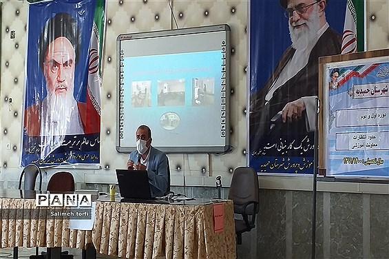 برگزاری جلسه مدیران مقطع ابتدایی درسالن اجتماعات اداره شهرستان حمیدیه