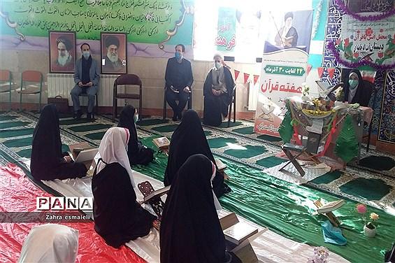 برگزاری گفتمان دینی  پایانبخش هفته قرآن و عترت و نماز در شهرستان قرچک