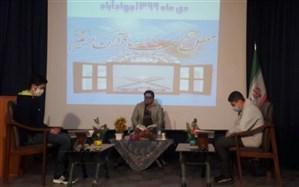 برگزاری محفل انس با قرآن در جوادآباد