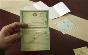 2700 پرونده فاقدان شناسنامه در سیستان و بلوچستان در دست بررسی است
