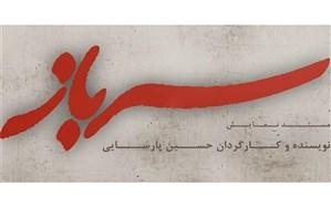 محمد معتمدی خواننده سرباز شد