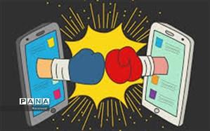 پیدایش رگه هایی از سایبر بولینگ در امتحانات مجازی دانش آموزان