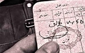 ثبت متوسط ۱۱ واقعه طلاق در هر شبانه روز استان لرستان