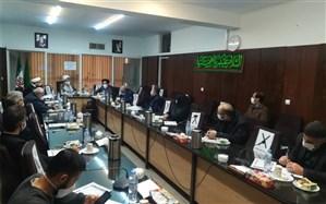 تاکید شورای فرهنگ عمومی و فرمانداری بر لزوم بزرگداشت ۹و ۱۰ دی