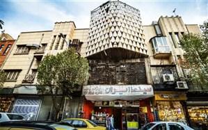 واکنش شهرداری تهران به تخریب سینما ایران