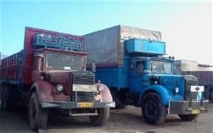 ترخیص کامیونهای دست دوم از گمرک ممنوع شد