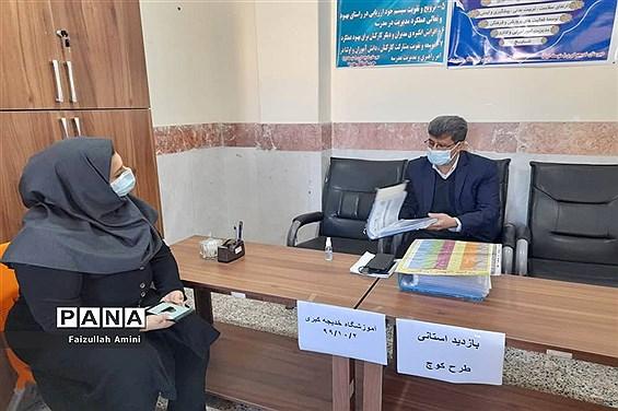 بازدید رئیس اداره تربیت بدنی و فعالیتهای ورزشی از مدارس شهرستان دشتستان