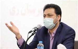 فرماندار ری: بهرهبرداری از بیمارستان ۳۲۰ تختخوابی فیروزآبادی تا پایان سال جاری