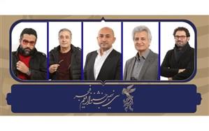 داوران بخش مستند و فیلم کوتاه جشنواره39 فیلم فجر معرفی شدند  