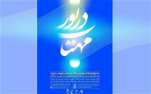 درخشش دانشآموزان شهرستان اسلامشهر درجشنواره مهتاب درنور