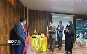 آیین افتتاحیه طرح مدرسه خوانا در بهارستان یک برگزار شد