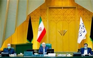 اتمام بررسی لایحه شوراهای حل اختلاف در مجلس
