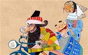 «شکرستان» نوروز ۱۴۰۰ میآید