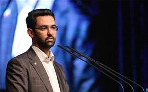 آذریجهرمی: سهم اقتصاد دیجیتال در تولید ناخالص ملی به ۶.۴ رسیده است