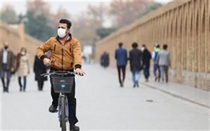 استمرار سکون جوی و آلودگی هوا در اصفهان