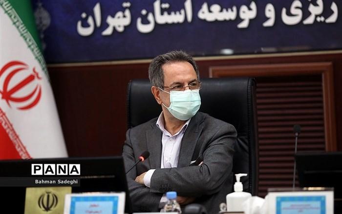 هفتمین جلسه شورای برنامهریزی و توسعه استان تهران