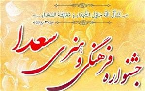 تبیین مفاهیم حکمتها و سخنان ارزشمند حضرت علی(ع) جهت نوجوانان در اسلامشهر