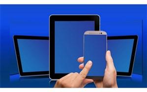 15دستگاه تلفن همراه به دانشآموزان خوانساری اهدا شد