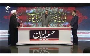 حسینیه ایران  در شبکه یک برپا می شود
