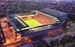 مجوز بازگشت تماشاگر به 2 ورزشگاه در انگلیس صادر شد