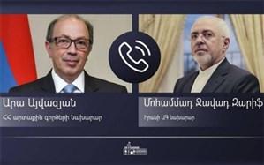 وزیر خارجه ایران و همتای ارمنستانی گفتوگو کردند