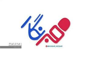 دوره آموزش خبرنگاری برای دانش آموزان بجنوردی در حال برگزاری است