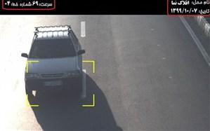 دوربینهای ثبت سرعت به ترتیب اولویت نصب میشوند