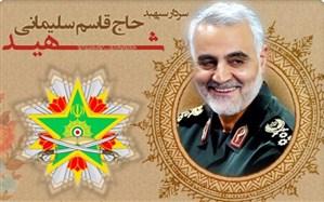 نشان فداکاری ارتش به سردار شهید حاج قاسم سلیمانی اهدا شد