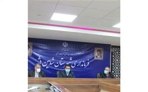 جلسه شورای پشتیبانی سواد آموزی شهرستان شاهین دژ برگزار شد