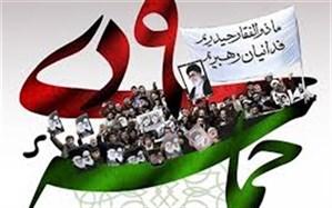 صدور بیانیه نمایندگان مجلس دانش آموزی شاهرود