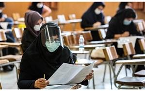 دواطلبان هشتمین آزمون استخدامی متمرکز دستگاههای اجرایی  کشور مجاز به همراه داشتن چه وسایلی هستند؟