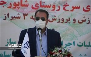 افتتاح مدرسه ۱۵ کلاسه در ناحیه۳ شهر شیراز