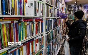 چگونه برای دریافت «یارانه اعتباری خرید کتاب» ثبتنام کنیم؟