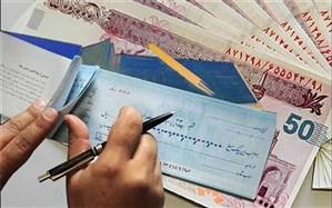 بررسی اعتبار چک با اجرایی شدن قانون اعتبارسنجی